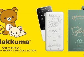 ウォークマンAシリーズ、Sシリーズに「RILAKKUMA HAPPY LIFE COLLECTION」モデルが数量限定で発売
