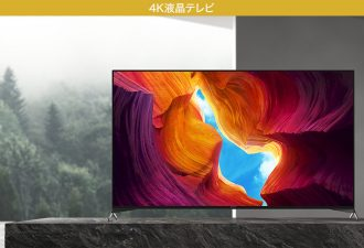 2020年モデルの4K液晶テレビ「KJ-75X9500H」「KJ-55X8550H」「KJ-43X8500H」が発売