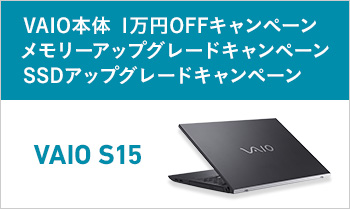 """NEW """"スマート""""スタンダードPC   VAIO S13  ブラック展示中  開梱レポート掲載中!"""
