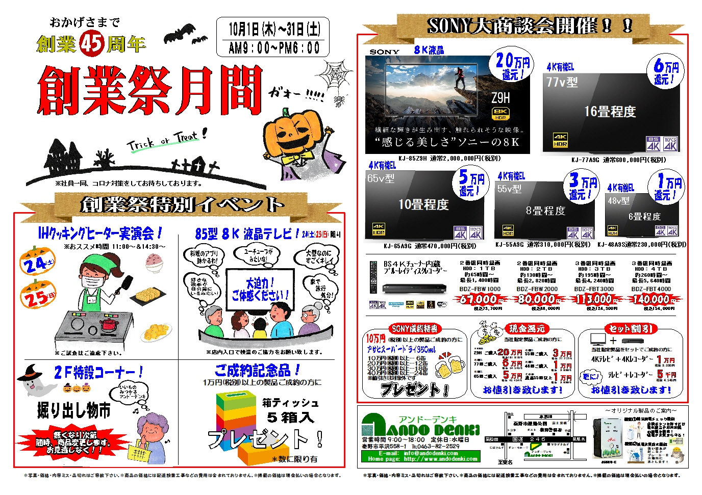 "NEW ""スマート""オールインワンPC   VAIO S15   ブラック展示中!!  開梱レポート掲載中!"