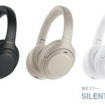 ワイヤレスノイズキャンセリングヘッドホン「WH-1000XM4」に限定カラーのサイレントホワイトが追加