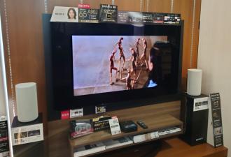 ホームシアターシステム「HT-A9」店頭展示中